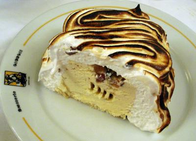 Brasserie Georges - Baked Alaska
