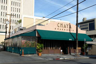 Chaya Brasserie